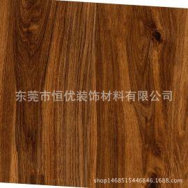 厂家供应 三聚 胺浸渍纸 耐磨浸胶纸 商用家用强化地板纸