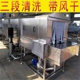 全自动高压喷头洗筐机 水果蔬菜肉类周转筐清洗机原理