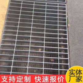 衡水热镀锌钢格板,平台钢格板厂家