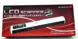 便携式扫描仪(3R-HSP700)