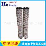 廠家直銷 2600R010BN4HC 2600R020BN4HC 液壓油濾芯 來圖濾芯定製