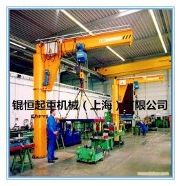 厂家直销1t2t立柱旋臂吊旋臂起重机旋臂吊车旋臂行吊定柱旋臂吊