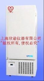 欣諭超低溫冰箱(XY-86-500L)