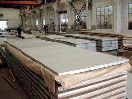 铝板(1060)