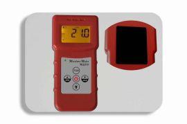 石头粉水分测定仪,石头粉碎后水分检测仪MS310