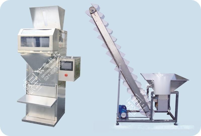 黃豆自動灌裝設備 綠豆自動稱重包裝機 電子稱計量食品機械