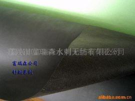 供应多种复合无纺布_汽车用无纺布_家具用布_复合布