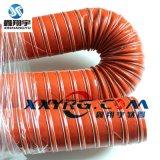 紅色耐高溫風管,耐熱風管,耐高溫排氣管,耐酸鹼通風軟管63/65mm