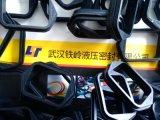 武漢農機異型橡膠墊圈密封件廠家專業設計低價直銷