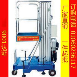 北京德望举鼎升降机,液压升降平台,单双柱铝合金升降机