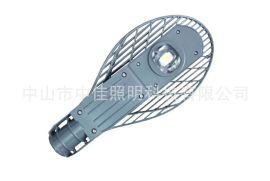 led路燈球場道路燈 led網拍路燈頭壓鑄路燈頭