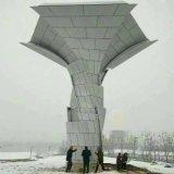 弧形鋁單板廠家生產加工超寬超大藝術建築異型鋁單板
