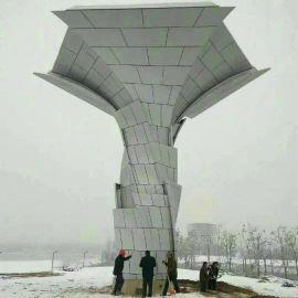 弧形鋁單板廠家生產加工*寬*大藝術建築異型鋁單板