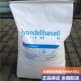 注塑挤出级PP韩国大林HP602N高冲击强度高光泽度聚丙烯原料