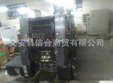 求购回收海德堡二手印刷机二手印刷机二手胶印机四色