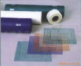 供应玻纤自粘带 墙体补缝 石膏板增强