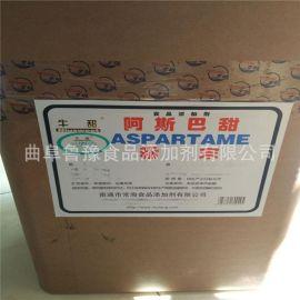 品牌阿斯巴甜厂家直销阿斯巴甜食品级甜味剂