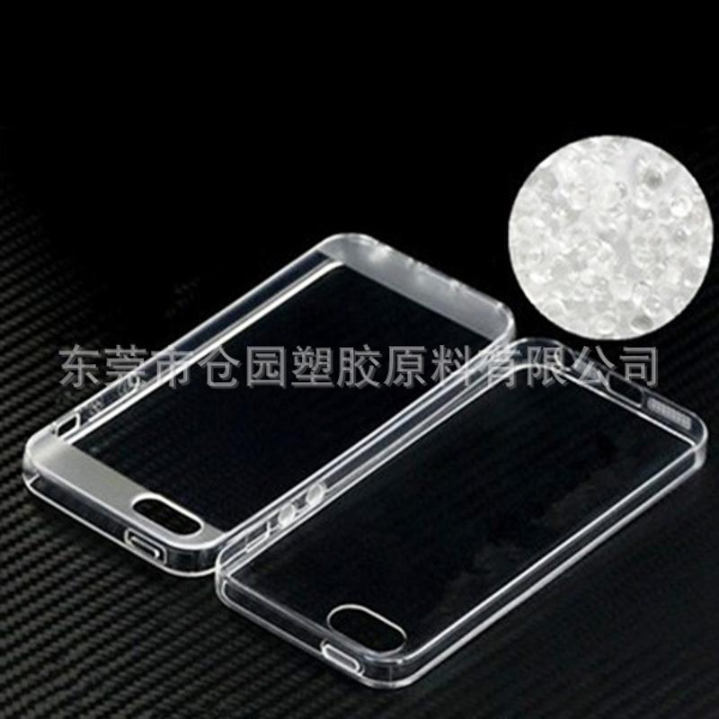TPE塑胶料包胶PA66(硬度60-85A)白色黑色 支持加工定制