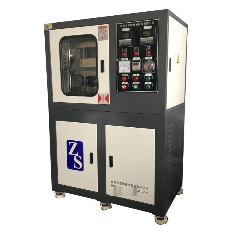 30T壓片機 50T熱壓成型機、100T平板硫化機
