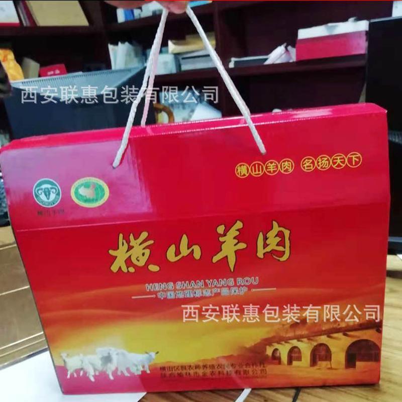 房屋手提盒形包装盒厂家定制彩色纸箱来图样瓦愣水果盒子彩色包装