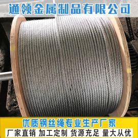 厂家供应6*12+7FC-9mm镀锌钢丝绳 优质碳素结构钢金属绳 起重绳