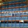 供应塞拉尼斯CelaneseCP149醋酸乙烯-乙烯共聚乳液