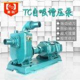 3TC-50农用自吸式灌溉水泵 小型自吸水泵厂家