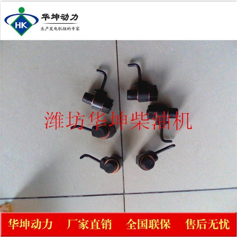 潍柴6105系列柴油机喷嘴 6105飞轮齿圈 6105离合器片 原厂配件