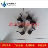 濰柴6105系列柴油機噴嘴 6105飛輪齒圈 6105離合器片 原廠配件