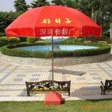 广告太阳伞,户外广告遮阳伞,户外大太阳伞定做厂家