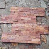 厂家供应条形文化石手工劈开做成天然条石片石色泽鲜明防潮抗风化