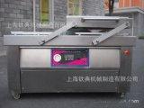 不鏽鋼全自動雙室食品真空包裝機水產品防產品氧化真空包裝機