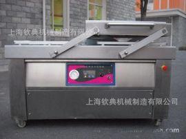 不锈钢全自动双室食品真空包装机水产品防产品氧化真空包装机