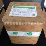 三和維信三氯蔗糖特價促銷