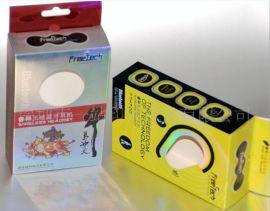 电子产品包装盒平面设计印刷