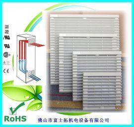 不锈钢散热风扇网罩