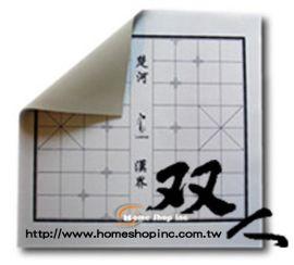 台湾制造-滑鼠垫