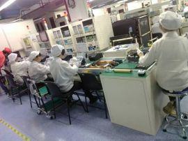 测试线/汽车导航仪生产测试线/导航仪生产线