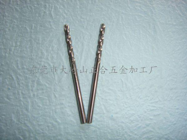 高速鋼鑽頭高速鋼麻花鑽頭