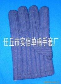 防寒棉手套