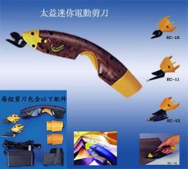 多功能EC-1电动剪刀手持电剪刀