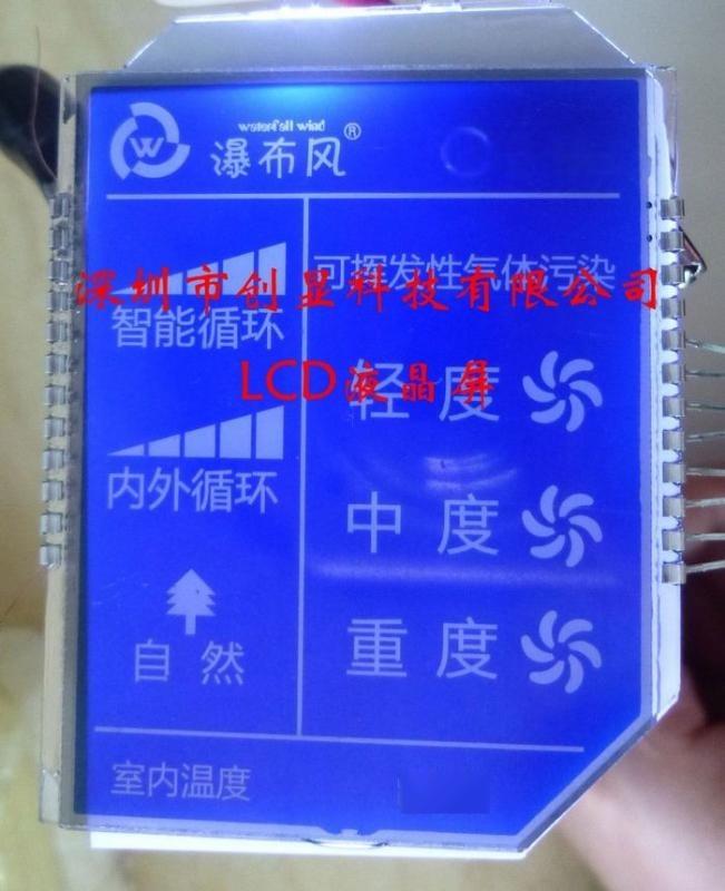 LCD液晶显示屏 净化器