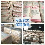 北京CGM高强无收缩灌浆料厂家水泥基灌浆料品牌