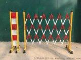 太仓安全围栏生产厂家 可移动伸缩护栏尺寸定制