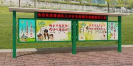 山东济南历下区宣传栏设计核心价值观标识标牌制作厂家