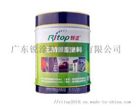 现货供应锐涂三防漆pcb板防潮油保护剂