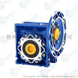 RV63减速机,铝合金减速机,铝合金蜗轮蜗杆减速机