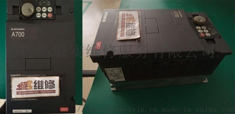 三菱变频器维修中新手常见的问题