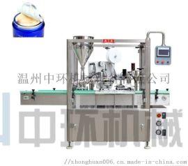 ZHL-F40全自动膏霜(热)灌装封膜旋盖机