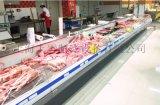 定做超市鲜肉柜 敞口冷鲜肉柜厂家